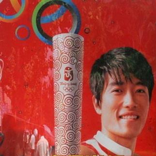 Фото №1 - Олимпийский огонь на финише
