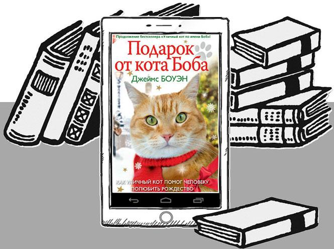 Фото №5 - Волшебство на каждой странице: книги, которые создадут новогоднее настроение