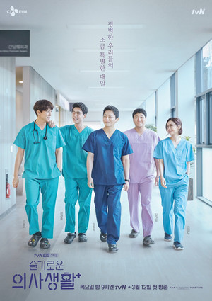 Фото №3 - 13 новых корейских дорам, которые стартуют в марте