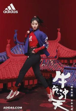 Фото №1 - «Модная» война: китайцы объявили бойкот западным брендам одежды. Рассказываем, что случилось👇🏽