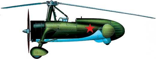 Фото №5 - Вертолет идет на войну