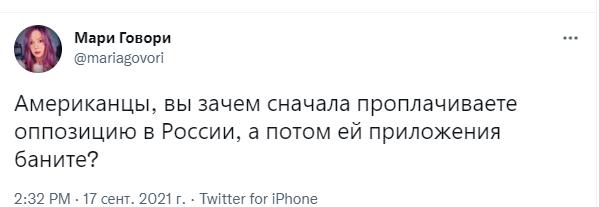Фото №4 - Telegram заблокировал бот «Умного голосования»: бурная реакция соцсетей