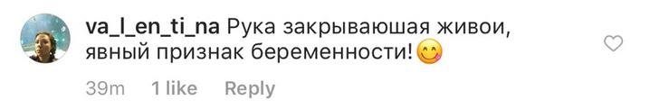 Фото №7 - Регина Тодоренко беременна?