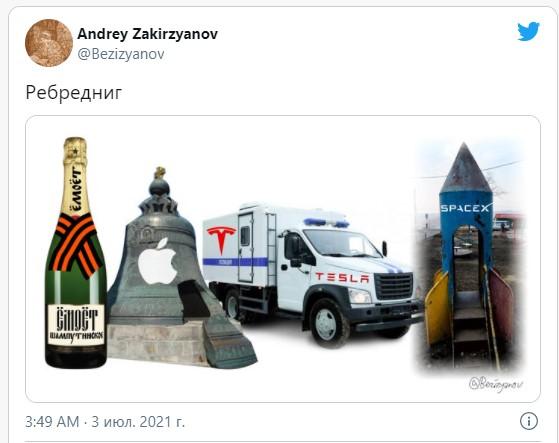 Фото №6 - Лучшие шутки и мемы о новом указе Путина про шампанское
