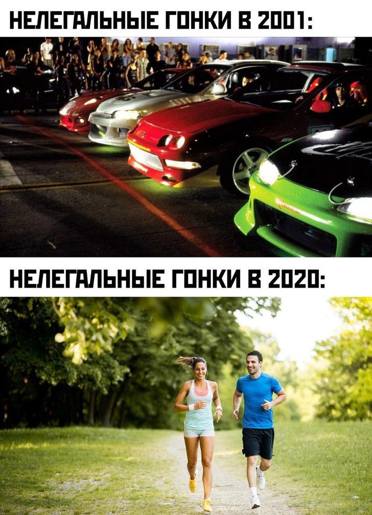 Фото №7 - Лучшие мемы о карантине в Москве