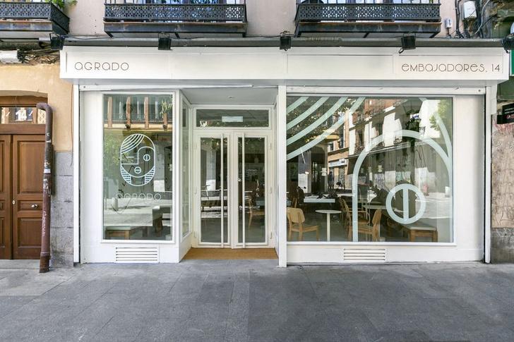 Фото №1 - Демократичная кофейня Agrado Café в Мадриде