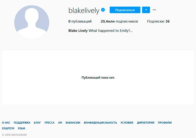 Фото №3 - Что-то странное происходит с Блейк Лайвли и ее Instagram