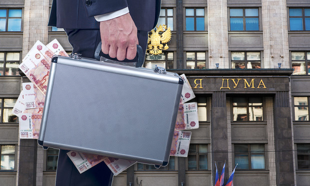 Фото №1 - Депутат-единорос пожаловался на очень большой штраф за прогул работы