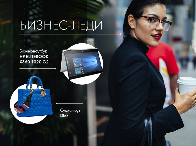 Фото №4 - 5 премиальных ноутбуков, которые легко поместятся в женскую сумочку