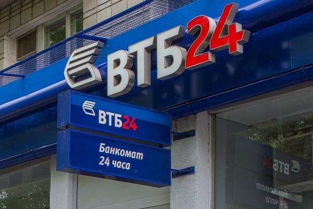 Фото №1 - ВТБ снизил ставки по ипотеке