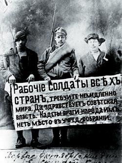 Фото №6 - Октябрьский финал