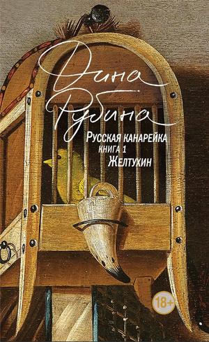 Фото №2 - 10 книг, которые стоит взять с собой на отдых