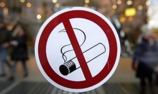 Фото №1 - Как россияне относятся к запретам на курение
