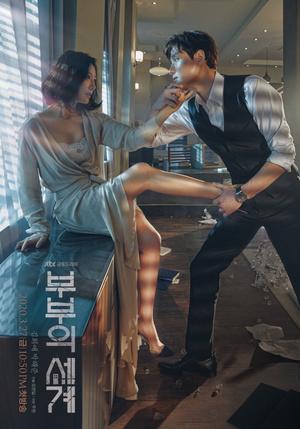 Фото №3 - 7 корейских актеров и актрис, которые чуть не отказались от своих звездных ролей в дорамах