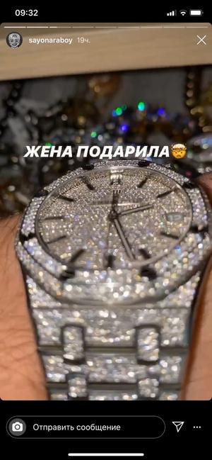 Фото №1 - Настя Ивлеева подарила Элджею бриллиантовые часы за 7 миллионов