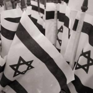 Фото №1 - Израилю 60 лет