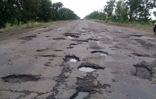 Фото №1 - В России начало работать приложение для жалоб на дороги