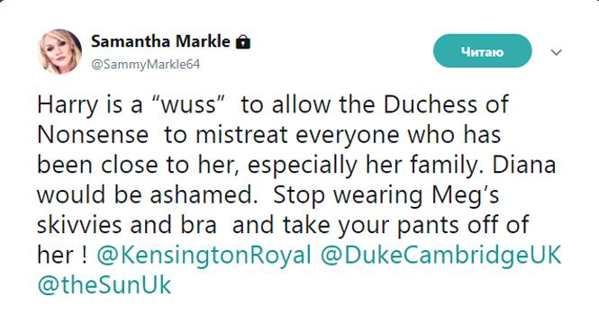 Фото №3 - «Принц Тряпка и герцогиня Нонсенс»: Саманта Маркл снова атакует Гарри и Меган