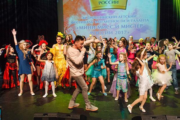 Фото №11 - В Москве выбрали «Мини Мисс и Мини Мистера России 2017»  и «Гордость Нации 2017»