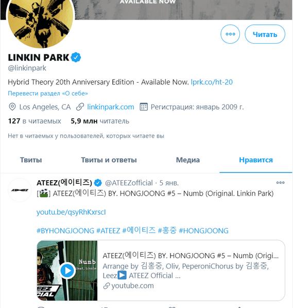 Фото №1 - Лидер ATEEZ выпустил k-pop кавер на рок-хит Numb— и даже Linkin Park понравилось 🤘
