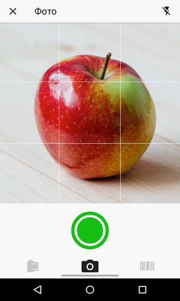 Фото №2 - 5 удобных приложений, которые помогут тебе следить за здоровьем