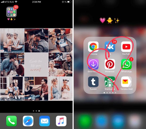 Фото №5 - Любимые приложения, красивые заставки и секреты: что в телефонах у редакции Elle Girl