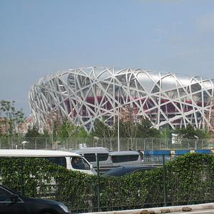 Фото №1 - Пекин проверят на сейсмоустойчивость