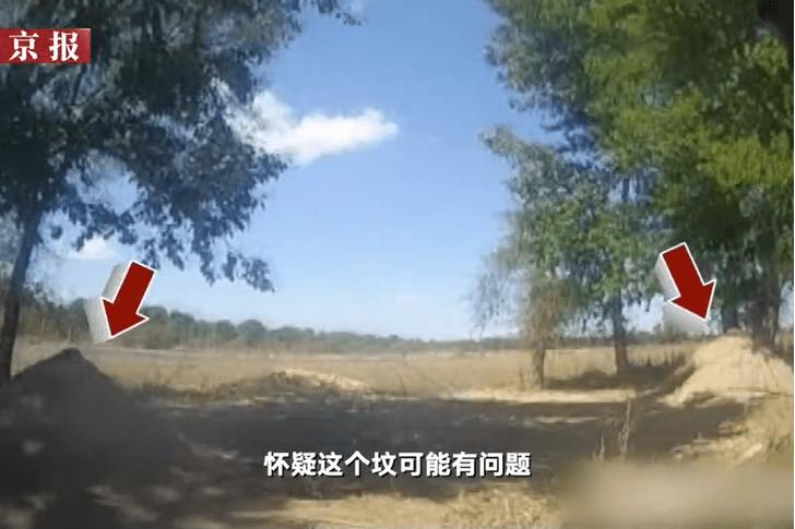 Фото №1 - Китайская полиция нашла курганы, в которых майнили криптовалюту