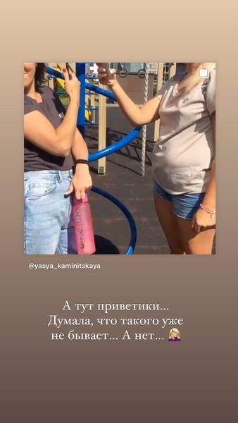 Фото №2 - «У меня 127 кв. метров, и я имею право диктовать правила во дворе»: выгнавшая с площадки малышей-аутистов россиянка объяснилась