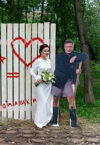 Фото №31 - Your Wedding AWARDS 2015: голосуй за самую красивую невесту!