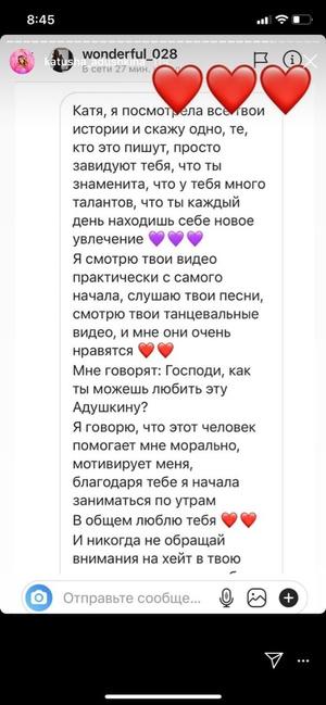 Фото №4 - Катя Адушкина решительно ответила своим хейтерам