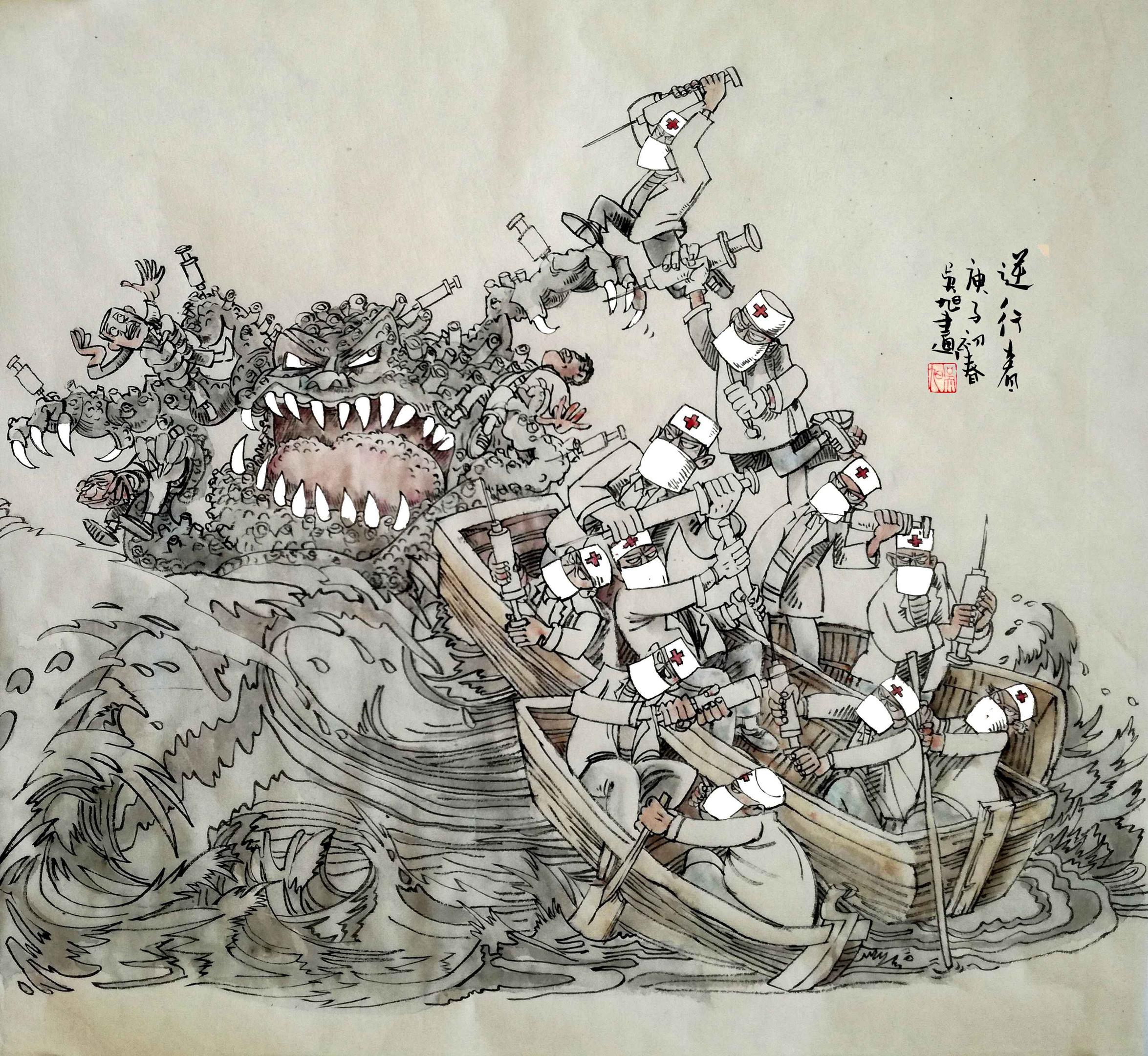 Алтан медаль 吴旭 (Хятад)
