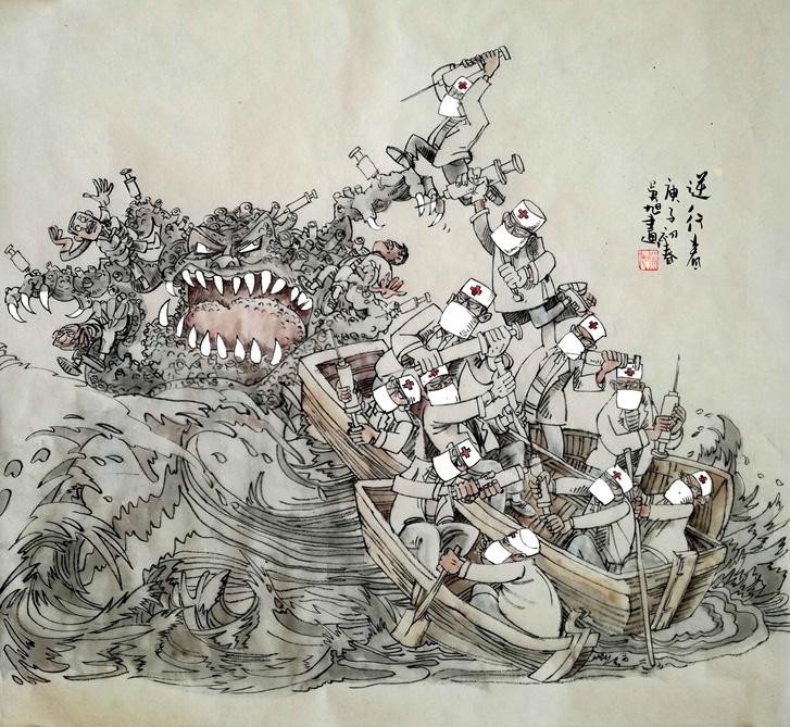 Фото №2 - 50 карикатур про коронавирус международного конкурса в Китае