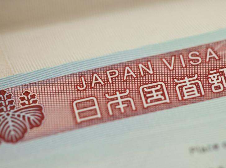 Фото №2 - Как сэкономить на путешествии в Японию