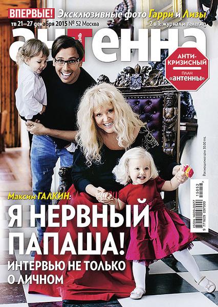 Фото №3 - Бузова, Нагиев, Лолита и другие звезды поздравили «Антенну» с юбилеем
