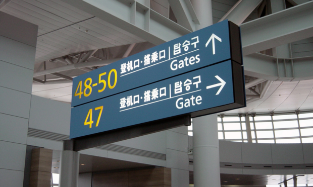 Фото №7 - За что могут депортировать из Южной Кореи 😯
