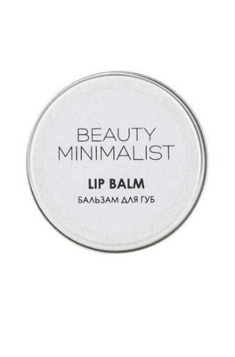 Бальзам для губ Beauty Minimalist Lip Balm