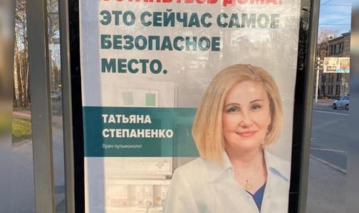 Фото №1 - Петербургский пульмонолог: Что скрывается за матовым стеклом – признаком «ковидной» пневмонии