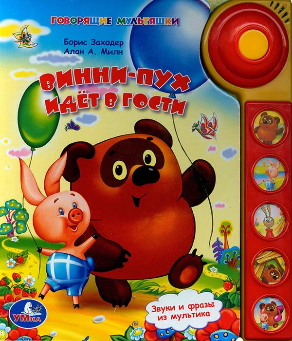 Фото №6 - Книжки на полку: для детей от 4 до 5 лет