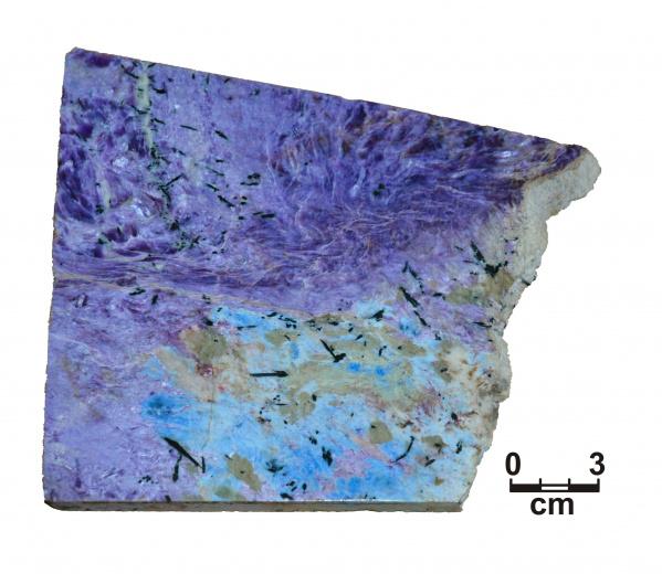Фото №1 - В России обнаружили новый минерал
