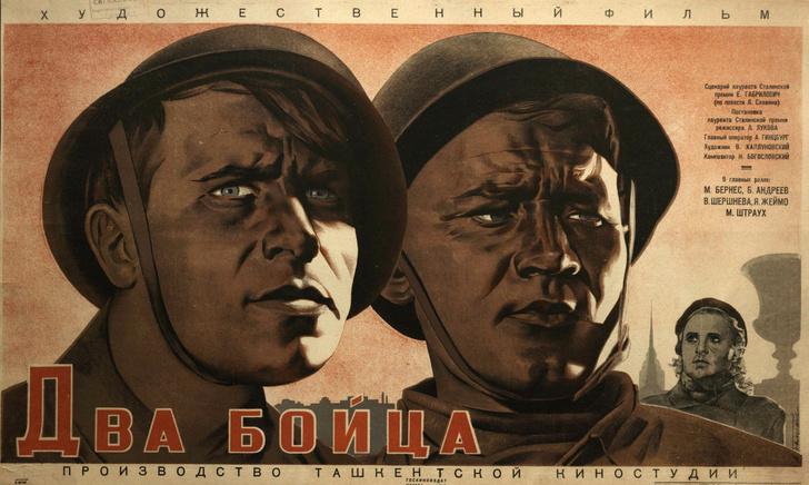 Фото №5 - Ночь кино в Музее Москвы
