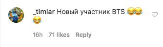 Фото №4 - Пользователи Сети уверены, что Элджей готовит коллаб с BTS