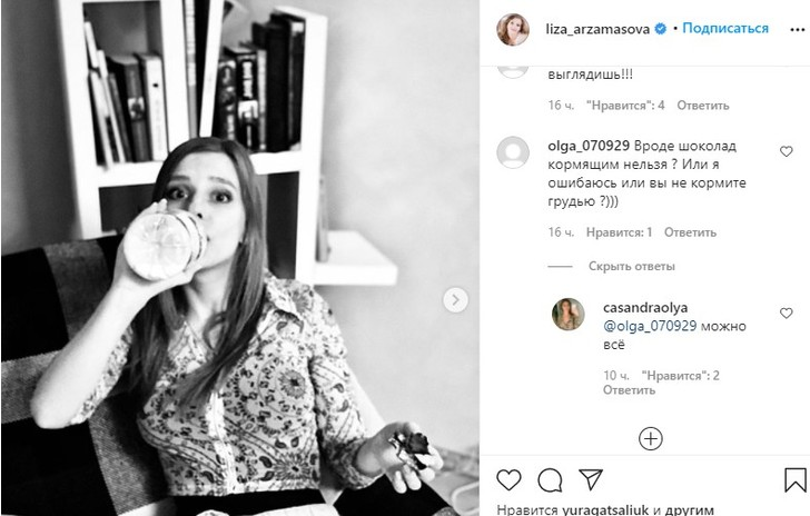 Арзамасова, папина дочка, фото