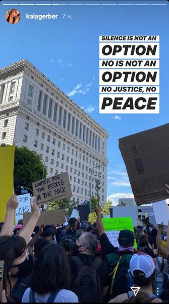 Фото №3 - Коул Спроус, Кайя Гербер и другие звезды нарушили самоизоляцию ради массового протеста в Лос-Анджелесе