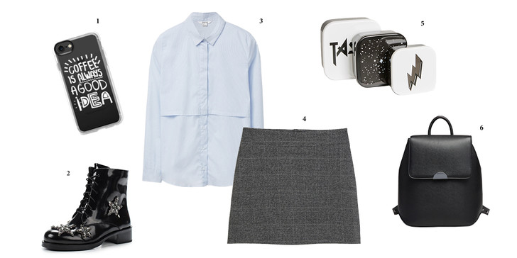 Фото №1 - Что носить в сентябре: 4 модных образа