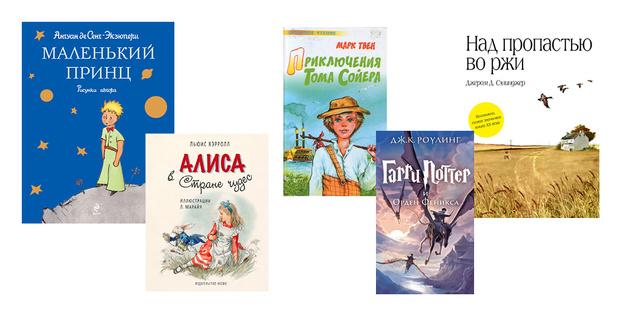 Фото №2 - 20 книг, которые стоит прочитать до поступления в вуз
