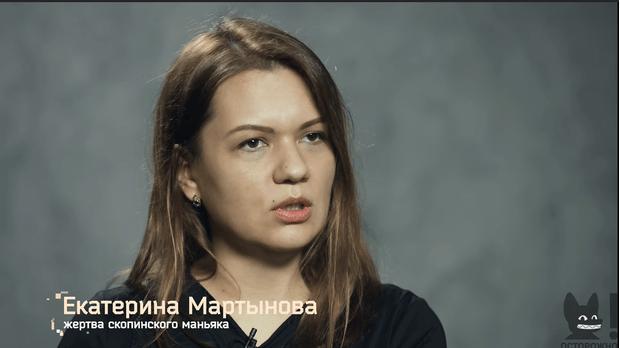 Фото №6 - «От меня родила, больше не рожает. Надо опять заняться ею»: леденящее кровь интервью скопинского маньяка Ксении Собчак