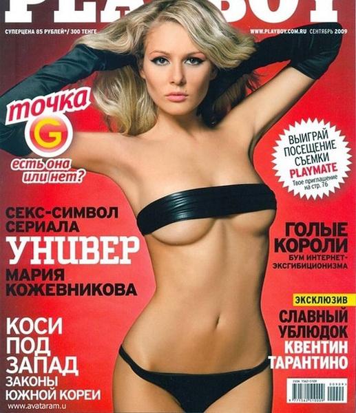 Фото №2 - Мотивация: Кожевникова показала голое тело на обложке Playboy
