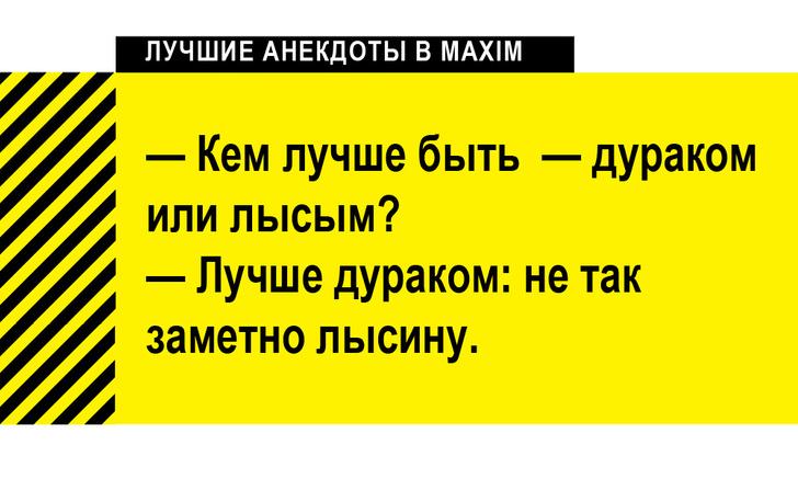 Фото №5 - Лучшие анекдоты про «Армянское радио», и откуда оно вообще взялось