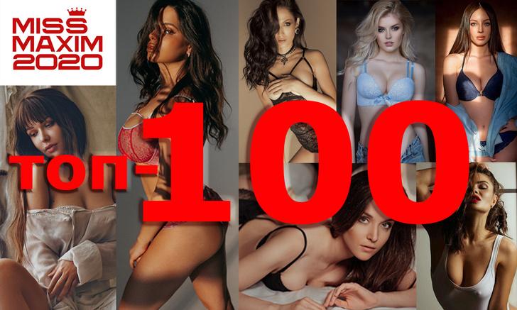 Miss MAXIM 2020 Top 100